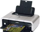 Canon-PIXMA-iP5200-Yazıcı