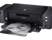 Canon PIXMA Pro9500 Mark II Yazıcı Driver İndir