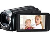 Canon LEGRIA HF R46 Kamera Driver İndir