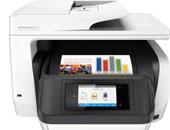 HP OfficeJet Pro 8720 Yazıcı Driver İndir