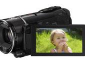 Canon LEGRIA HF S21 Kamera Driver İndir