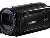 Canon LEGRIA HF R66 Kamera Driver İndir