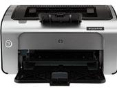 HP LaserJet Pro P1108 Yazıcı Driver İndir