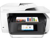 HP OfficeJet Pro 8725 All-in-One Yazıcı Driver İndir