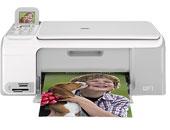 HP Photosmart C4180 All-in-One Yazıcı Driver İndir