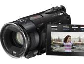 Canon LEGRIA HF S10 Kamera Driver İndir
