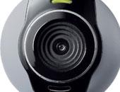 Logitech Web Kamerası C250 Driver İndir