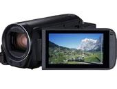 Canon LEGRIA HF R86 Kamera Driver İndir