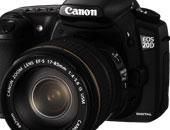 Canon EOS 20D Fotoğraf Makinesi Driver İndir