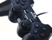 TX Shocker USB Çift Titreşim PC - Resimli Kurulum Anlatım - Oyun Kolu Driver İndir