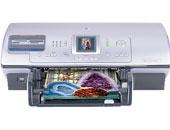 HP Photosmart 8450 Photo Printer Driver İndir