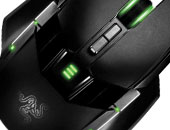 Razer Ouroboros Gaming Mouse Driver İndir