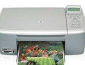 HP PSC 1610 Yazıcı Driver