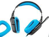 Logitech G430 Sesli Oyun Kulaklığı Driver İndir